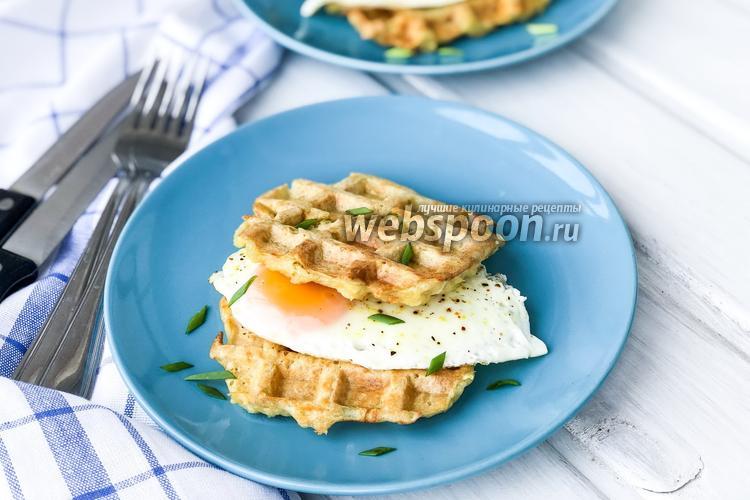Фото Картофельные вафли с сыром