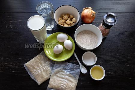 Для приготовления нам понадобится мука цельнозерновая, яйца куриные, молоко коровье, вода кипячёная, фруктоза, масло оливковое рафинированное, соль розовая гималайская, сода, шампиньоны маринованные, лук репчатый, рис длиннозернистый.