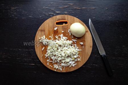 Нарежем мелко лук, моя луковица очень крупная, мне хватило половинки большой луковицы.
