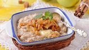 Фото рецепта Овсянка с запечёнными яблоками