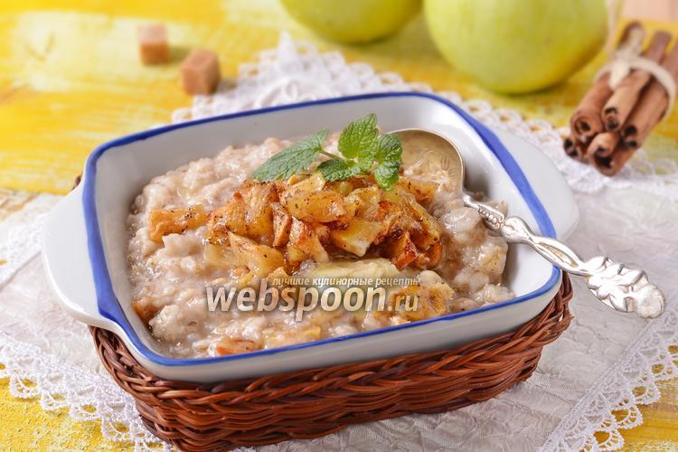 Фото Овсянка с запечёнными яблоками