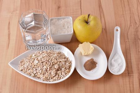 Для работы нам понадобятся овсяные хлопья, вода, сливочное масло, молотая корица, сахар, соль, яблоки.