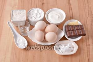 Для приготовления понадобятся яйца, сахар, уксус, соль, картофельный крахмал, сливочное масло, сметана, шоколад.