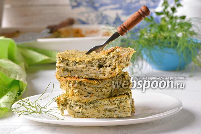 Фото Пирог со шпинатом и творогом