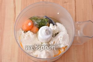 В чашу кухонного комбайна (насадка металлический нож) выложить 250 грамм творога, 3 яйца, 120 грамм сметаны, 5 грамм соли, 150 грамм замороженного шпината.