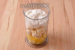В чашу блендера выложить 300 грамм очищенных и нарезанных кусочками бананов (указан чистый вес бананов без кожуры), 60 грамм сахара и 100 мл апельсинового сока.