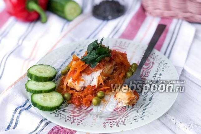 Фото Треска тушёная с овощами