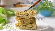 Фото рецепта Пирог со шпинатом и творогом