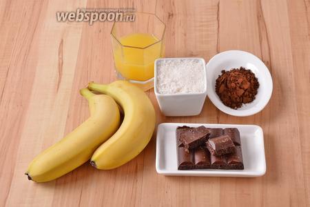 Для работы нам понадобится какао, бананы, шоколад, сахар, апельсиновый сок.