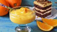 Фото рецепта Постный апельсиновый крем