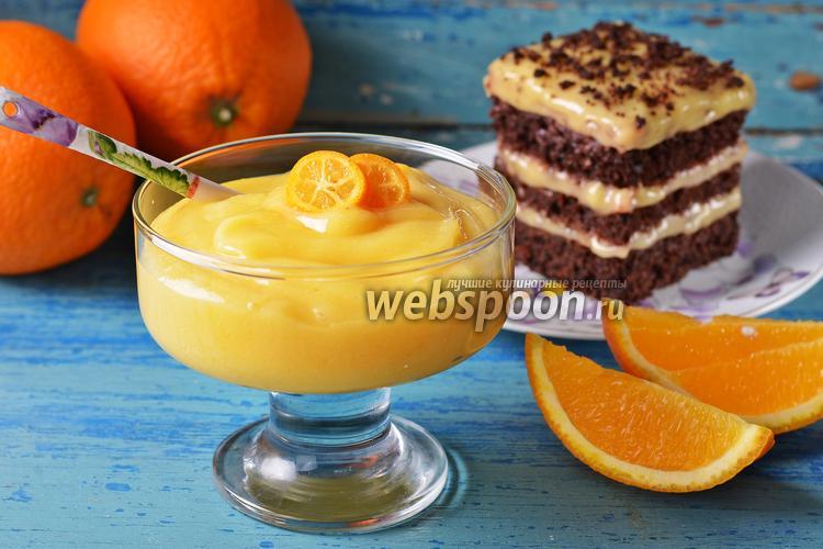 Фото Постный апельсиновый крем