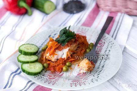 Треска тушёная с овощами