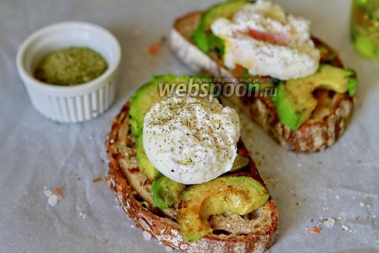 Фото Тост с авокадо и яйцом пашот