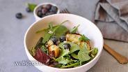 Фото рецепта Салат с голубикой и печёной картошкой