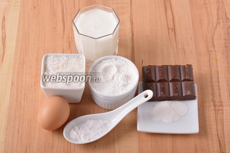 Для работы нам понадобится мука, кефир, сахар, соль, яйцо, шоколад, разрыхлитель.