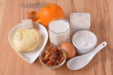 Для работы нам понадобится мука, молоко, сливочное масло, соль, сахар, яйцо, желтки, апельсин (сок и цедра), живые дрожжи, коньяк.