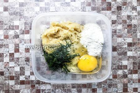 Смешиваем вместе картофель, 2 яйца, 4 столовых ложки муки, 3 веточки мелко порубленного укропа, соль (0,5 ч. л.).
