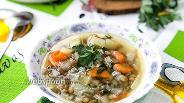 Фото рецепта Суп из чечевицы с овощами