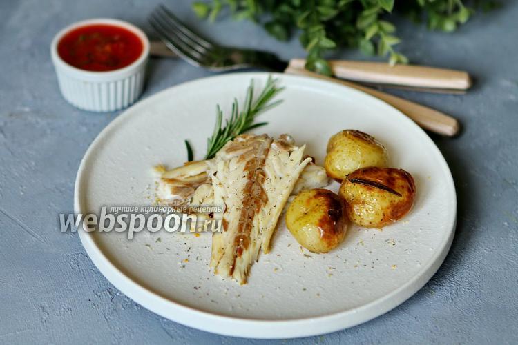 Фото Сибас с молодой картошкой на гриле в духовке