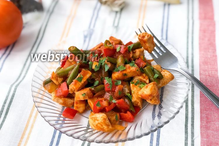 Фото Куриное филе с овощами в томатном соусе