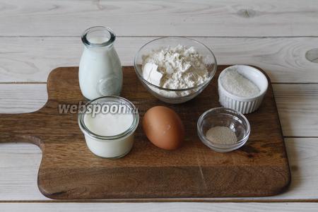 Для приготовления вам понадобится молоко, кефир, яйцо,  сахар, сухие дрожжи, пшеничная мука, масло подсолнечное рафинированное.