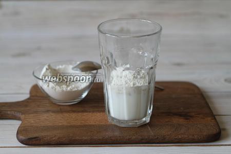 Для опары приготовить 100 мл тёплого молока, добавить в него 1 ст. л сахара и 3 ст. л. пшеничной муки. Всё хорошо размешать, чтобы не было комочков и убрать в тёплое место. Если дрожжи хорошие, опара поднимется уже через 10-15 минут.