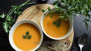 Фото рецепта Постный тыквенно-картофельный суп-пюре с сельдереем