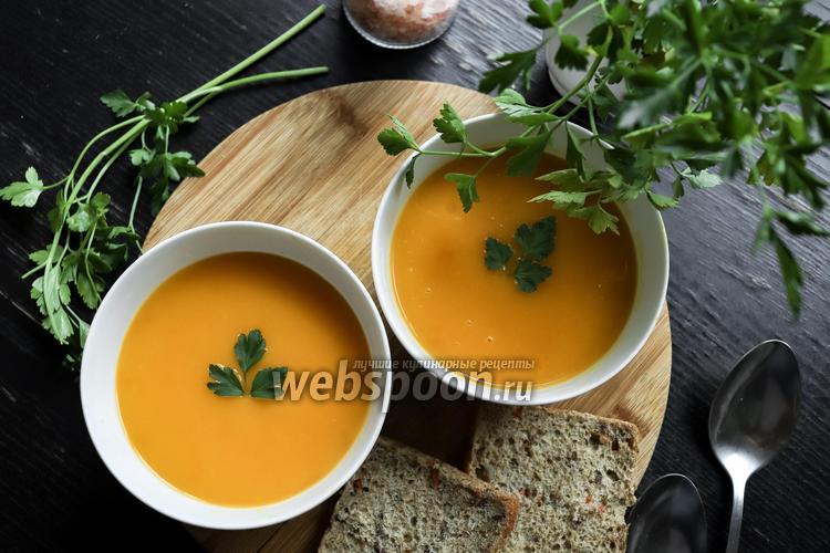 Фото Постный тыквенно-картофельный суп-пюре с сельдереем