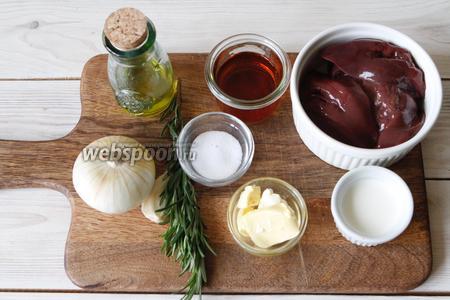 Для приготовления паштета вам понадобится печень индейки, репчатый лук, чеснок, коньяк, сливки, сливочное масло, оливковое масло Extra Virgin, соль, свежий розмарин.