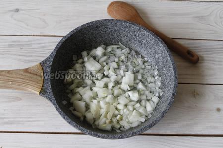 На оливковом масле Extra Virgin (2 ст. л.) припустить репчатый лук с чесноком, буквально пару минут.