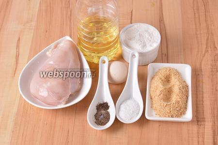 Для работы нам понадобится куриное филе, мука, панировочные сухари, яйцо, подсолнечное масло, соль, чёрный молотый перец.