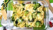 Фото рецепта Запеканка из макарон и брокколи