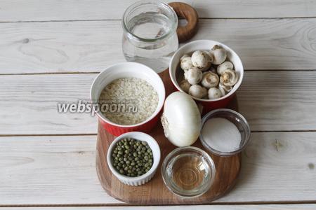 Для приготовления вам понадобится маш, рис, лук репчатый, шампиньоны, растительное масло, соль, вода.