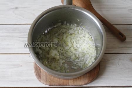 На растительном масле (3 ст. л.) в казане или в кастрюле с толстым дном слегка припустить лук, буквально пару минут.