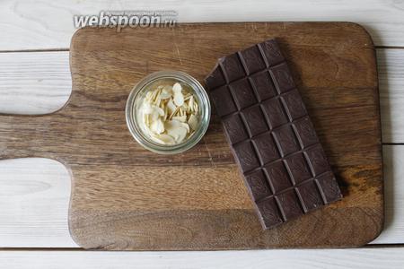 Для украшения приготовить тёмный шоколад (60 г) и миндальные лепестки (15 г).