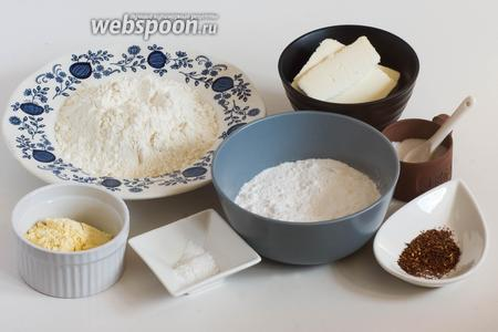 Для того, чтобы приготовить рассыпчатое печенье с ройбушем подготовьте следующие продукты: муку пшеничную высшего сорта, сахарную пудру, сливочное масло, ройбуш, мелкую соль, разрыхлитель, кукурузную муку.