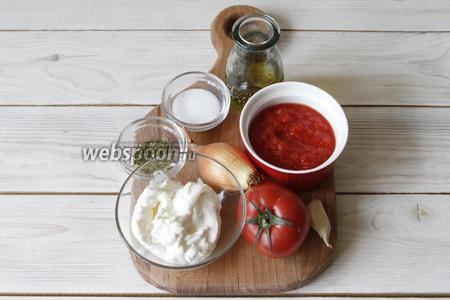 Для приготовления вам понадобится сыр Страчателла, помидоры свежие, томаты в собственно соку, лук репчатый, чеснок, оливковое масло, соль, прованские травы.