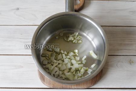 На оливковом масле Extra Virgin (2 ст. л.) слегка припустить лук и чеснок.