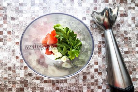 В ёмкость поместите 150 грамм сметаны, 1 помидор, 2 зубчика чеснока, 2 веточки петрушки, и измельчите погружным блендером до однородного состояния.