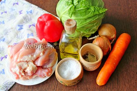 Подготовьте все необходимые ингредиенты, такие как: молодую капусту, куриные бёдра без костей, сладкий перец, лук, морковь, соль, перец, лавровый лист, масло подсолнечное и воду.