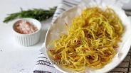 Фото рецепта Спагетти картофельные с розмарином