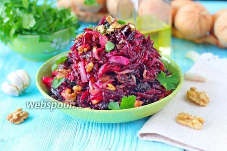 Салат из свёклы с черносливом и орехами