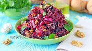 Фото рецепта Салат из свёклы с черносливом и орехами