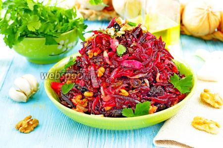 Салат подавайте охлаждённым. Приятного аппетита!