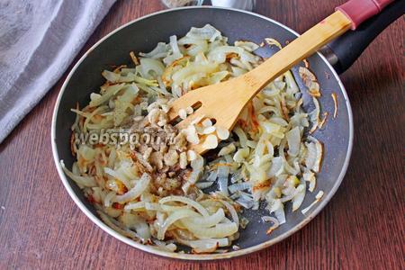 В сковороду налейте 4 столовых ложки масла, накалите его, добавьте лук и обжарьте его до мягкости, в самом конце, за минуту до готовности, добавьте чеснок. Посолите и поперчите по вкусу.