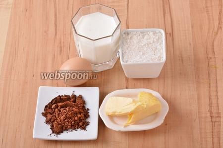 Для работы нам понадобится молоко, сахар, яйцо, сливочное масло, какао.