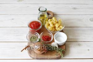 Для приготовления вам понадобится оливковое масло, макароны, чеснок свежий, тимьян свежий, помидоры в собственном соку, паста чили, репчатый лук, прованские травы, соль.