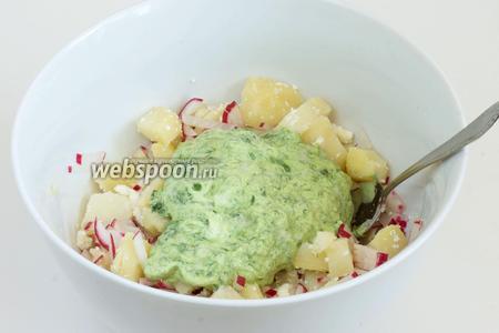 Соедините измельчённые овощи с заправкой.