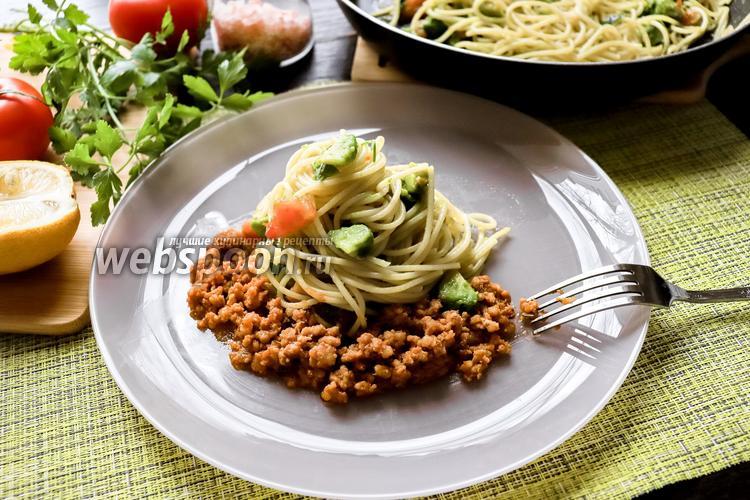 Фото Спагетти с авокадо и мясным фаршем