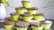 Фото рецепта Шоколадные мафины с фундуком